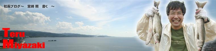 島根・松江のネット企業ティーエム21
